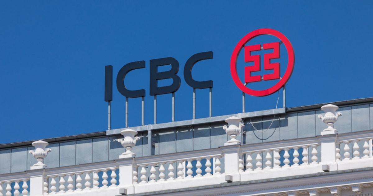 Bank blockchain China ICBDC whitepaper first.jpg
