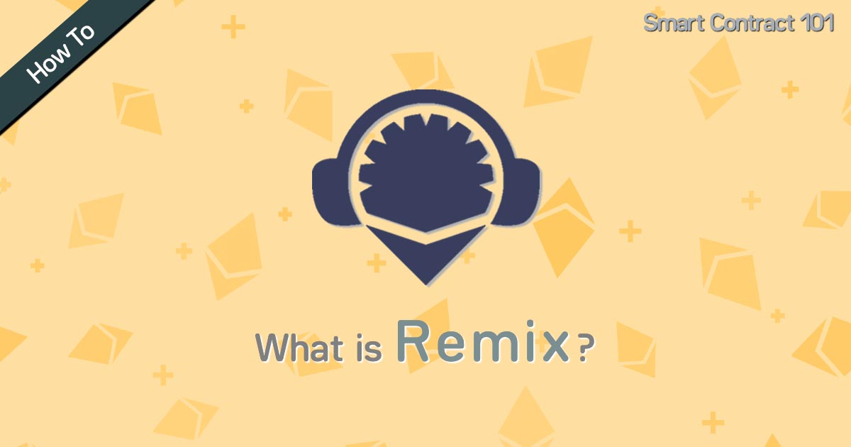 20201022_what is remix_feature.jpg