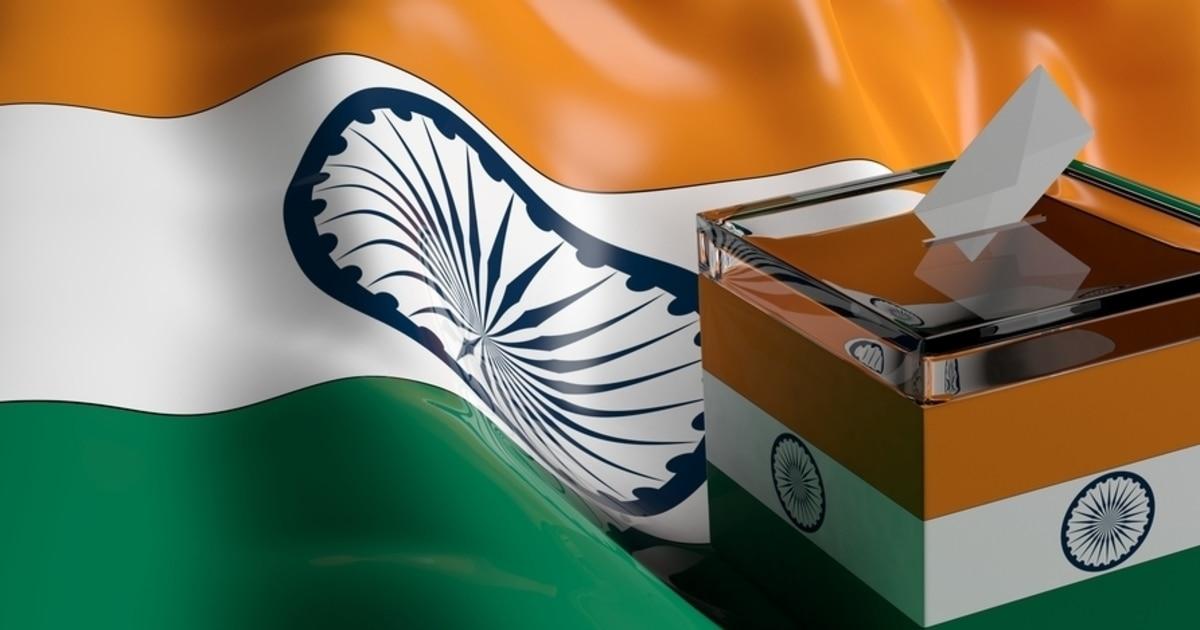 India EC Blockchain Voting Blockchain.News.jpg