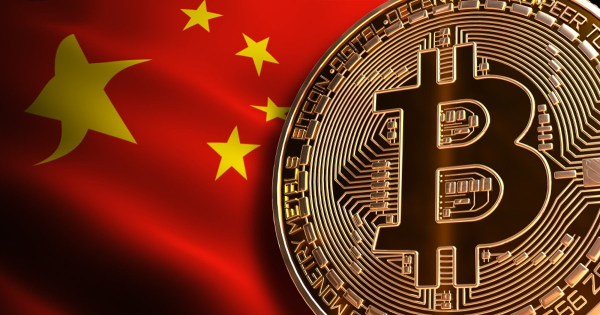China Police Bitcoin Mining Blockchain.News.jpg