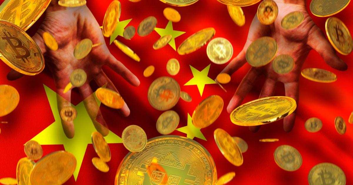 CBDC China DCEP Suzhou.jpg