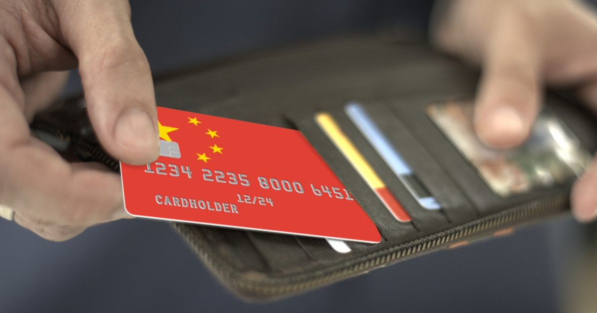 China CBDC DCEP Digital Wallet Blockchain.News.jpg