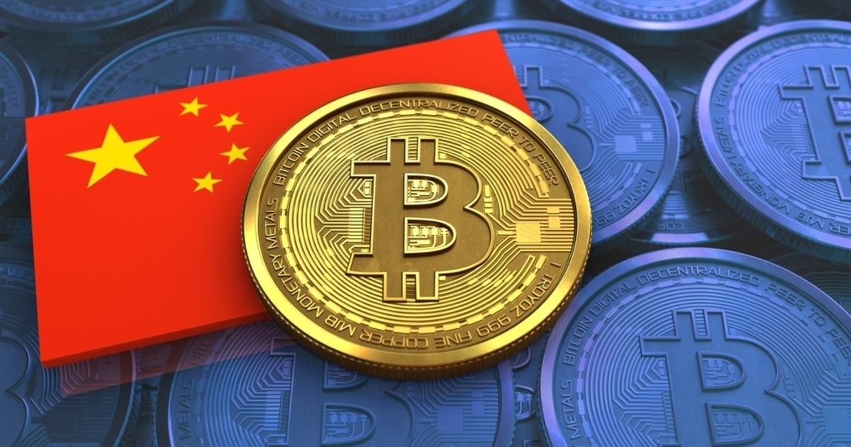 China's Legal Stance on Bitcoin Cryptocurrencies Blockchain.News.jpg