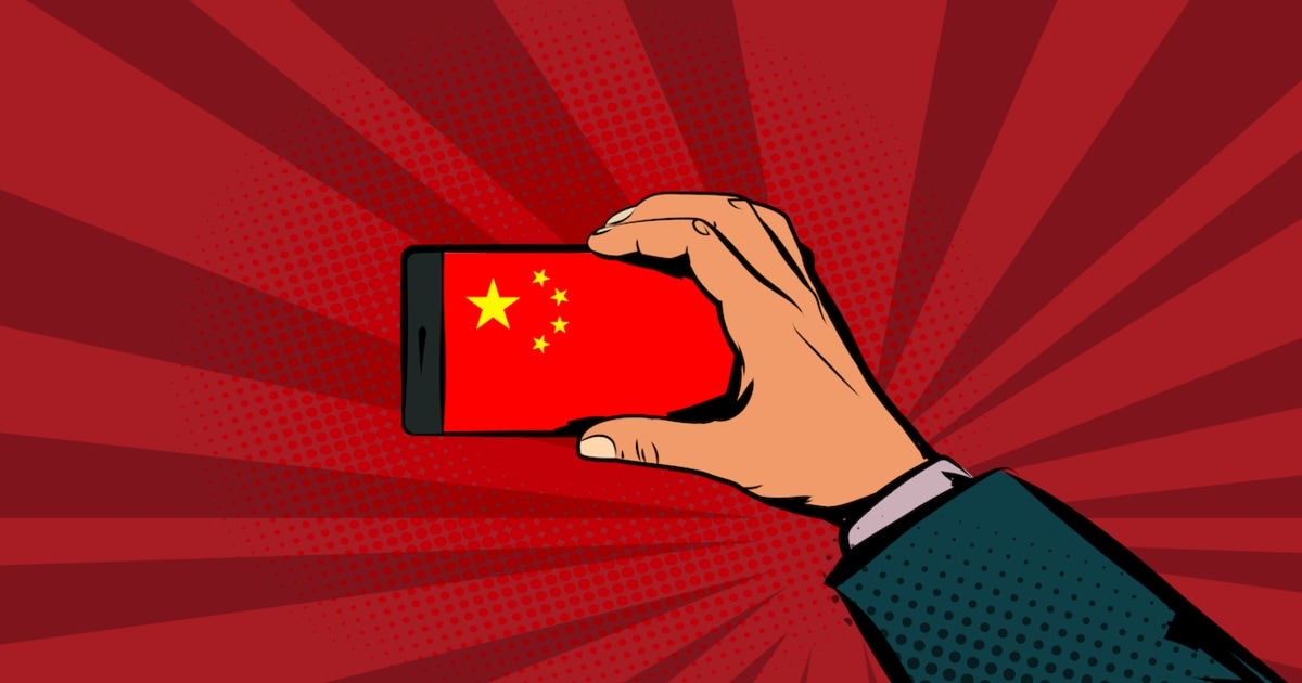 China DCEP CBDC Not Ready Blockchain.News.jpg