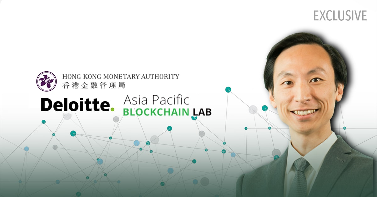 blockchain_deloitte_feature_ver2-min.jpg