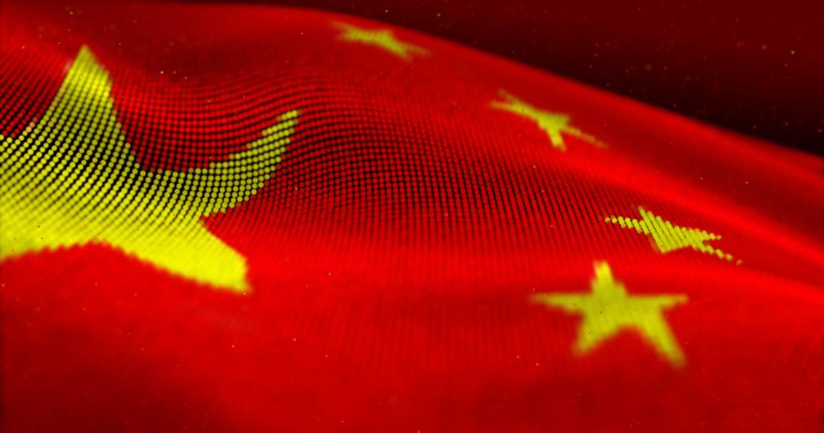 China BSN Launches Website Blockchain.News.jpg
