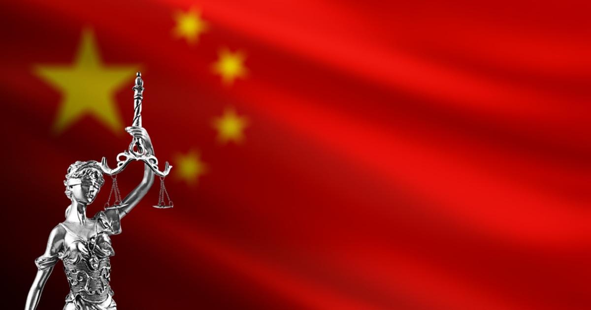 China Court Reform Tech Blockchain.News.jpg