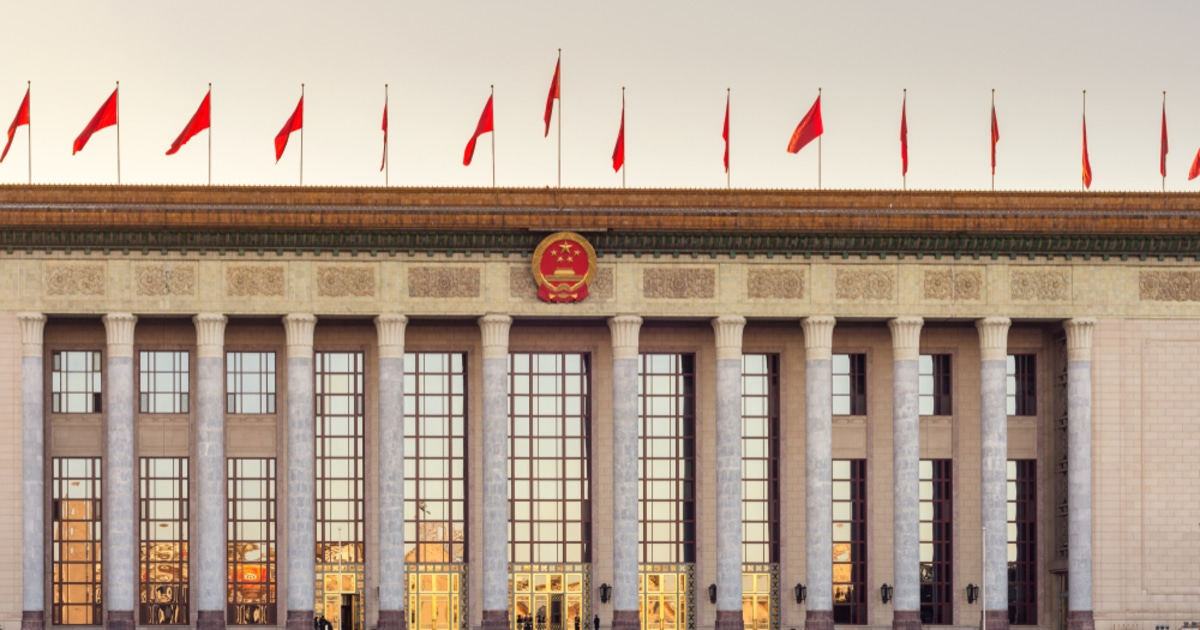 China National People's Congress NPC Neil Shen Hong Kong Stablecoin.jpg