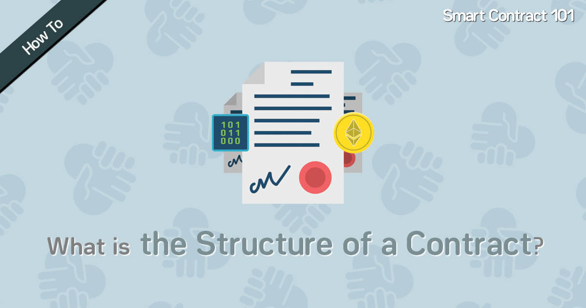 20201028_what is the sturucture of a contract_feature.jpg