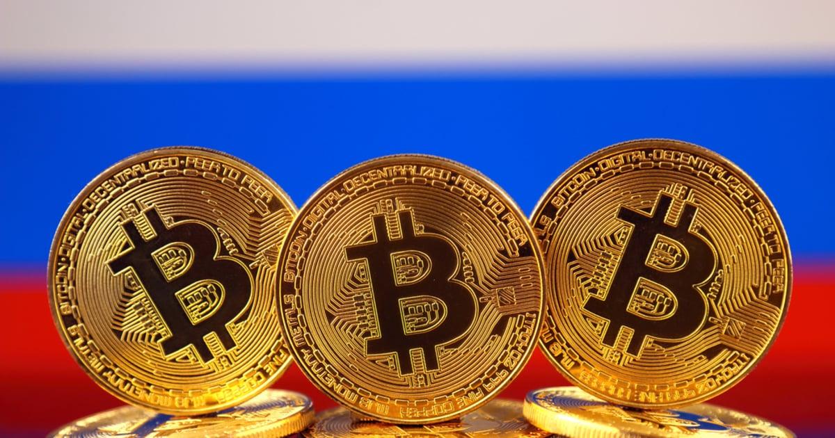 Expobank Crypto Loans Russia Blockchain.News.jpg