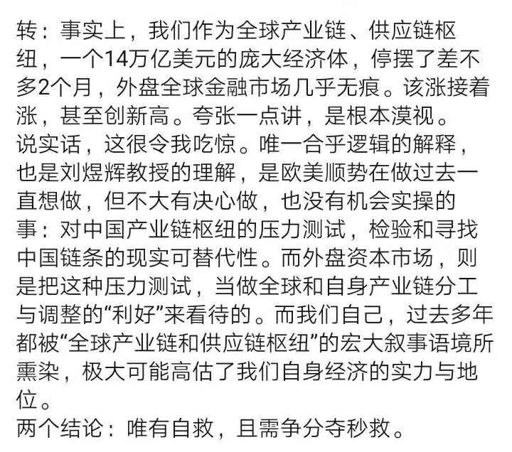 WeChat 圖片_20200223175930.jpg