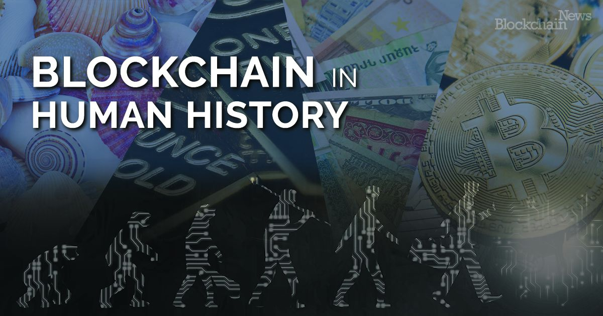 blockchain_new world of money_ver2min.jpg