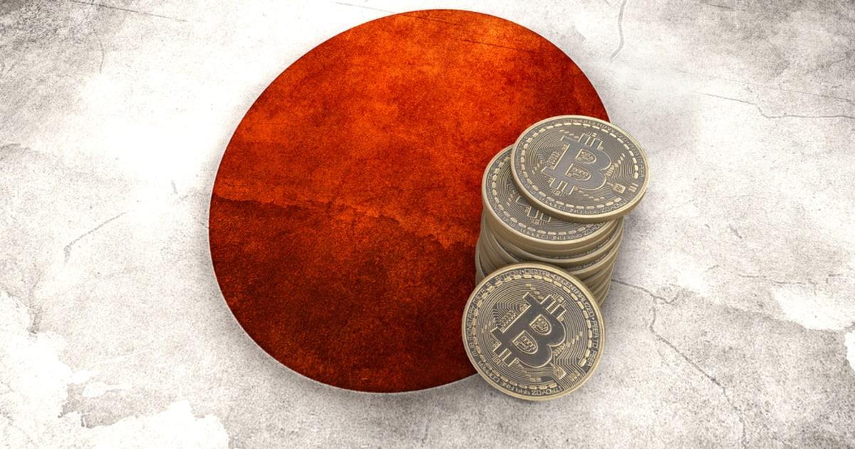 Japan Regulator CBDC blockchain.news.jpg