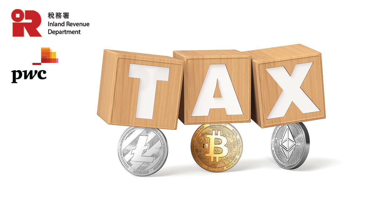 Blockchain.News PwC Tax_feature.jpg