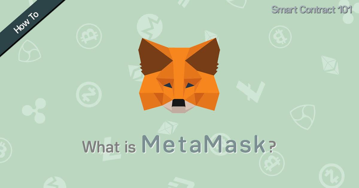 20201027_what is Metamask_feature.jpg