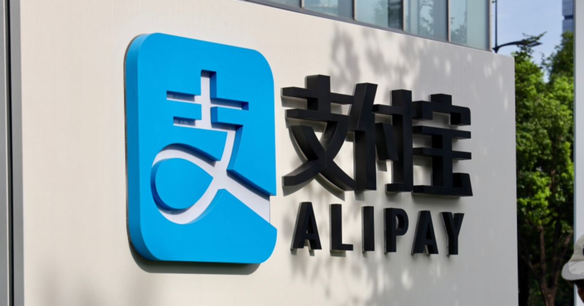 Alibaba Digitize Services Industry Tencent Blockchain.News.jpg