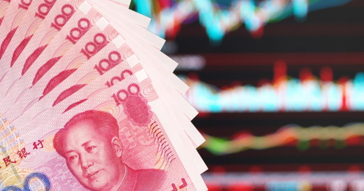 China CBDC DCEP Blockchain.News.jpg