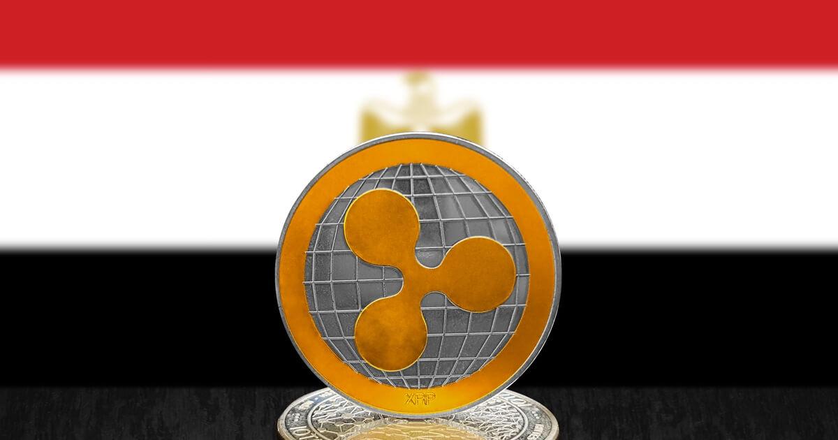 البلوك تشين والعملات الرقمية في مصر