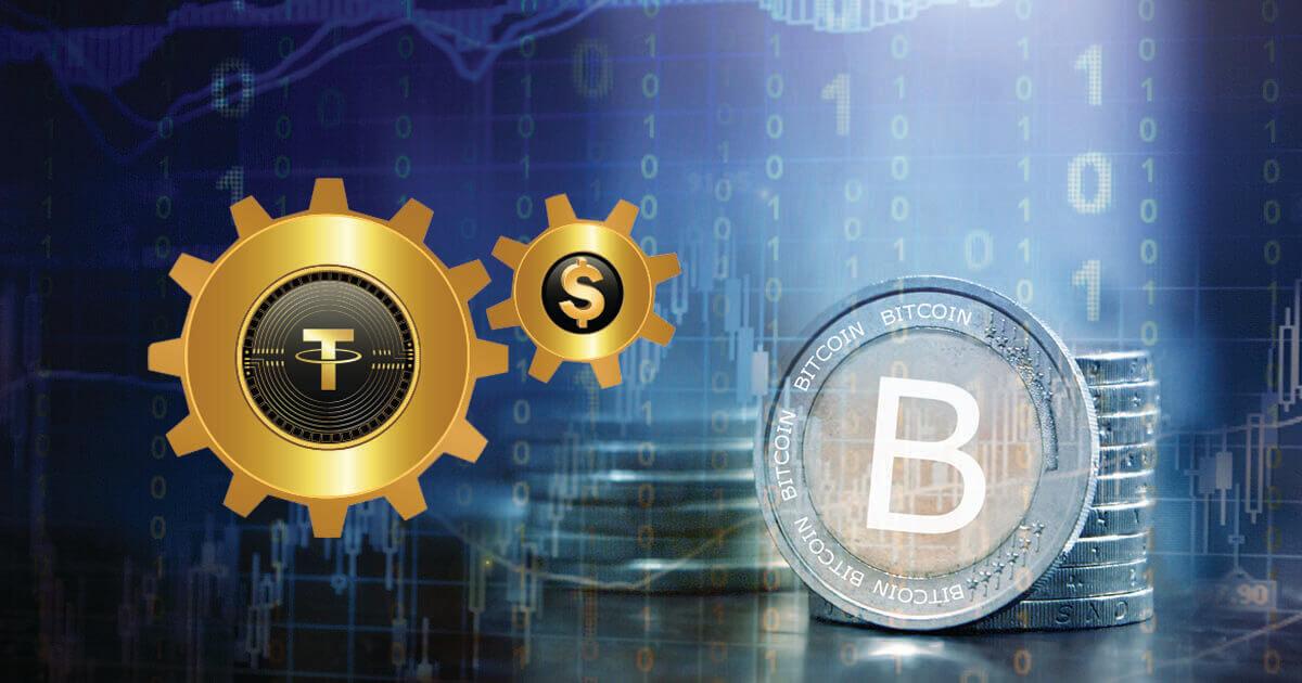 أخبار العملات الرقمية