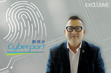 Cyberport: Integrating New Technology and Blueprint for a Smarter Hong Kong
