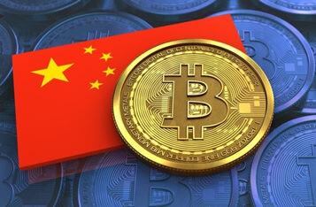 中国澄清对比特币的立场:如果加密货币不替代法币则合法