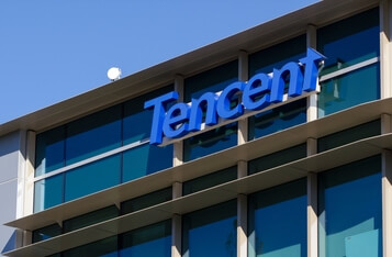 China's Tencent Will Invest 500 Billion Yuan in Blockchain and New Technology Infrastructure