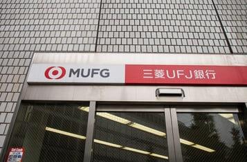 MUFG Seeks Seamless Automatic Securities Settlement via Blockchain