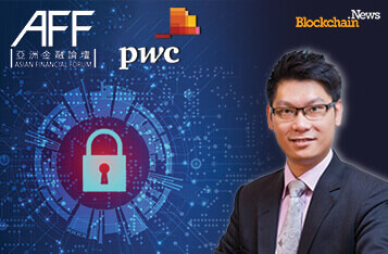 PwC Felix Kan: The Ethical Hacker for Modern Cyberattacks