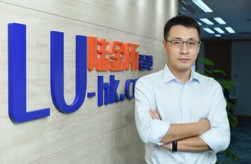 """LU HK"" Mobile App Brings a New Paradigm to Online Wealth Management, With No Entry Barriers and No Limits"