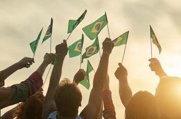 Brazil Highlights Blockchain Technology as a Digital Strategy Goal