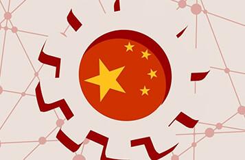 火币加入中国国家区块链联盟以提供区块链基础设施服务