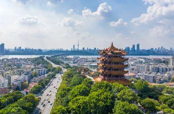 中国雄安新区召开征迁安置领域区块链技术应用培训会
