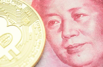 China Creates New Regulatory Authority for Blockchain Products and Digital Payments