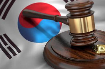韩国提议对加密货币征收20%的资本利得税