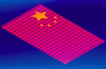 中国在湖南建立首个区块链产业园