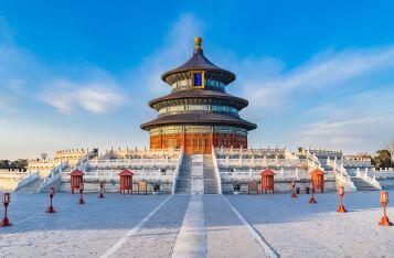 """证券日报: 区块链应用的北京进度:从""""目录区块链""""到首张""""区块链电子发票""""开出"""