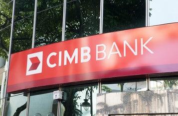 新加坡联昌国际银行与iTrust合作进行区块链贸易融资