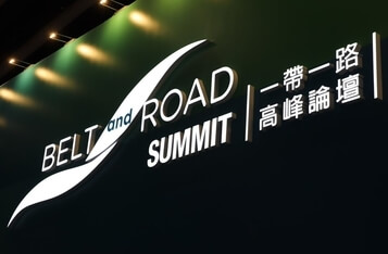 The Fourth Belt and Road Summit 2019 –  FinTech Cultural Revolution for Inclusive and Green Finance