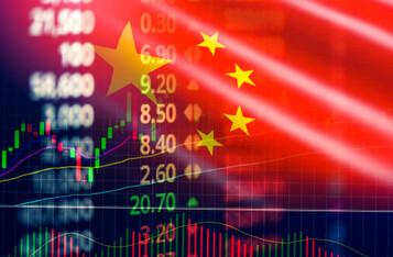 央行官员:中国商业银行应加快区块链发展