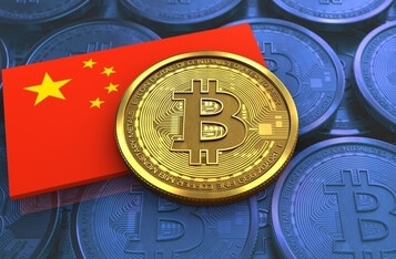 China Clarifies its Stance on Bitcoin: Legal if the Crypto Does Not Act as Alternative to Fiat