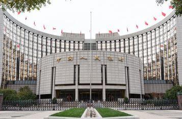 中国人民银行:2020年1月6日下调金融机构存款准备金率0.5个百分点