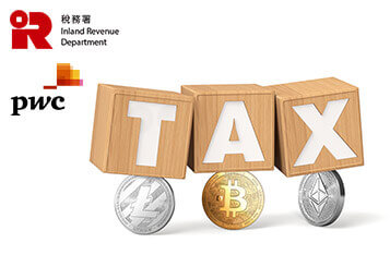 PwC Expert's Take: What Are the 3 Grey Areas to Crypto Taxation in Hong Kong?