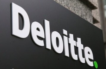 Deloitte Tests Remuneration of Its Staff Using Bitcoin