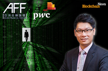 PwC Cybersecurity: CatchMe if you Kan