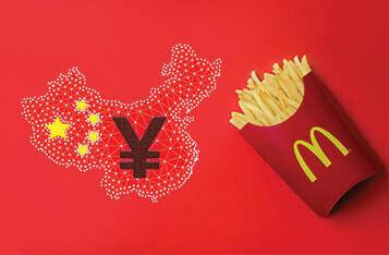 麦当劳,地铁和星巴克率先尝试使用中国的数字人民币