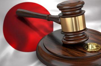 东京地方法院下达日本首个比特币扣押令