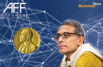 Nobel Prize Winning Economist Abhijit Banerjee: Is Blockchain the Key to Financial Inclusion?