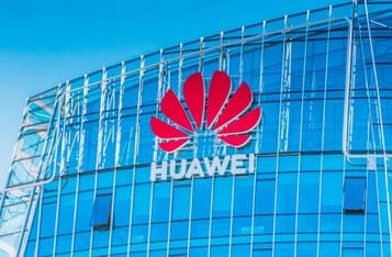 华为与中国南山区达成协议 加速区块链技术应用