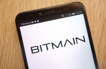 Bitmain has Ousted its Co-Founder Micree Zhan