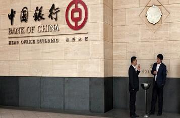 中国人民银行:中国尚未发布其数字货币的发行日期